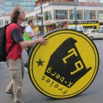 Die Stadtgesellschaft unterwegs zur BimA